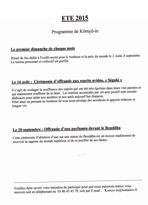 Programme Ete 2015